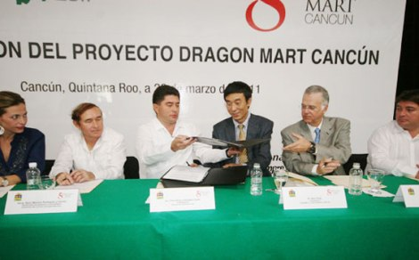 dragon_mart_cancun_1