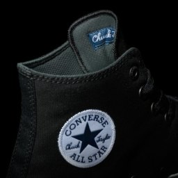 converse-all-star-II